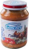 Ganchev - Пюре обедно меню гювеч - Бурканче от 190 g за бебета над 8 месеца - пюре