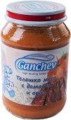 Ganchev - Пюре от телешко месо с домати и ориз - Бурканче от 190 g за бебета над 4 месеца -