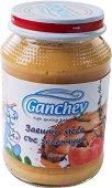 Ganchev - Пюре от заешко месо със зеленчуци - Бурканче от 190 g за бебета над 4 месеца - пюре