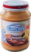 Ganchev - Пюре от сьомга със зеленчуци - Бурканче от 190 g за бебета над 4 месеца - продукт