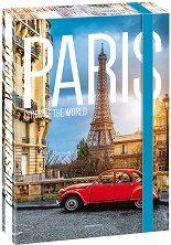 Кутия с ластик - Париж