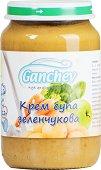 Ganchev - Зеленчукова крем супа - Бурканче от 190 g за бебета над 12 месеца - пюре