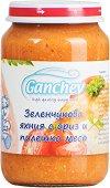 Ganchev - Пюре от зеленчукова яхния с ориз и пилешко месо - Бурканче от 190 g за бебета над 12 месеца - пюре