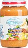 Ganchev - Пюре от зеленчуци с телешко месо - Бурканче от 190 g за бебета над 12 месеца - пюре