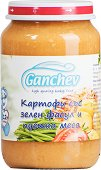 Ganchev - Пюре от картофи със зелен фасул и пуешко месо - Бурканче от 190 g за бебета над 12 месеца - пюре