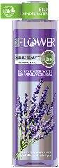 "Nature of Agiva Flower Bio Lavender Water - Био лавандулова вода от серията ""Flower"" - продукт"