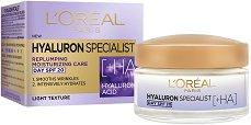 """L'Oreal Hyaluron Specialist Day Cream - SPF 20 - Дневен крем с хиалуронова киселина от серията """"Hyaluron Specialist"""" - лакочистител"""