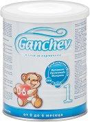 Мляко за кърмачета - Ganchev 1 -