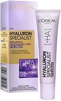 """L'Oreal Hyaluron Specialist Eye Cream - Крем за околоочен контур с хиалуронова киселина от серията """"Hyaluron Specialist"""" - четка"""