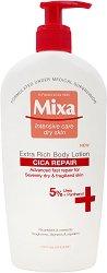 Mixa Cica Reapir Extra Rich Body Lotion - Лосион за тяло за много суха и крехка кожа - крем