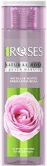 """Nature of Agiva Roses Micellar Water - Мицеларна вода с роза от серията """"Roses"""" -"""