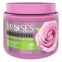 """Nature of Agiva Roses Vitalizing Mask - Витализираща маска за коса от серията """"Roses"""" - шампоан"""