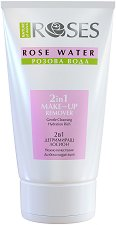 Nature of Agiva Roses 2 in 1 Make-Up Remover - продукт