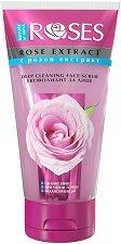 """Nature of Agiva Roses Deep Cleaning Face Scrub - Ексфолиращ гел за лице с розова вода от серията """"Roses"""" - продукт"""
