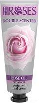 """Nature of Agiva Roses Perfumed Hand Cream - Парфюмен крем за ръце с роза и арган от серията """"Roses"""" - сапун"""