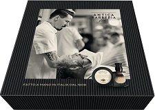 Подаръчен комплект - Mondial Antica Barberia - Sandalwood - Крем за бръснене, четка и поставка -