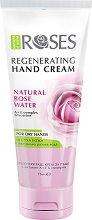 """Nature of Agiva Roses Regenerating Hand Cream - Регенериращ крем за ръце от серията """"Roses"""" - сапун"""