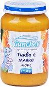 Ganchev - Пюре от тиква с мляко - Бурканче от 190 g за бебета над 4 месеца - пюре