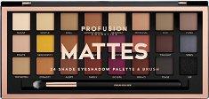 Profusion Cosmetics Artistry Collection Mattes - продукт