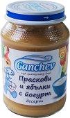 Ganchev - Десерт от праскови и ябълки с йогурт - Бурканче от 190 g за бебета над 4 месеца -