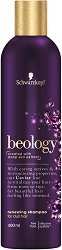 Beology Renewing Caviar Shampoo - Ревитализиращ шампоан за увредена коса с екстракт от хайвер -