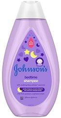 """Johnson's Baby Bedtime Shampoo - Успокояващ бебешки шампоан за спокоен сън от серията """"Bedtime"""" - олио"""