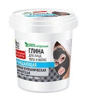 Камчатска глина за лице, тяло и коса - ролон