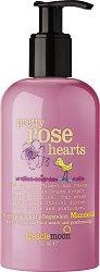Treaclemoon Pretty Rose Hearts Body Milk - масло