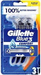 """Gillette Blue 3 Comfort - Самобръсначки в опаковки от 3 и 6 броя от серията """"Blue 3"""" -"""