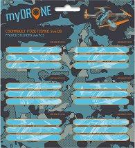 Етикети за тетрадки - My Drone - детска бутилка