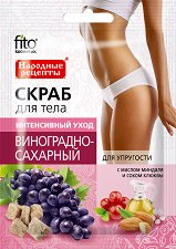 """Захарен скраб за тяло - С грозде, бадем и червена боровинка от серията """"Народные рецепты"""" -"""