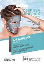 IDC Institute Oil Control Mask For Men - Маска за лице за мъже против омазняване - пяна