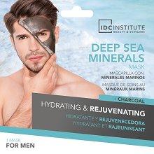 IDC Hydrating & Rejuvenating Mask For Men - Хидратираща и подмладяваща лист маска за лице за мъже - пяна