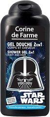 """Corine de Farme Star Wars Shower Gel 2 in 1 - Детски душ гел за коса и тяло от серията """"Star Wars"""" - макет"""