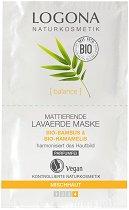 """Logona Mattifying Lavaerde Mask Bio-Bamboo & Bio-Hamamelis - Матираща маска с каолин, био бамбук и био хамамелис за смесена кожа от серията """"Lavaerde"""" -"""