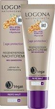 """Logona Regenerating Night Cream - Регенериращ нощен крем за лице от серията """"Age Protection"""" -"""