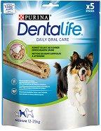 DentaLife Daily Oral Care Medium - Дентално лакомство за кучета от средни породи - опаковка от 5 броя - продукт