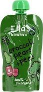 Ella's Kitchen - Био плодово-зеленчуково пюре от броколи, круша и грах - пюре