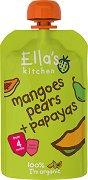 Ella's Kitchen - Био пюре от манго, круша и папая - Опаковка от 120 g за бебета над 4 месеца -