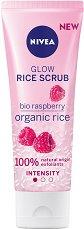 Nivea Glow Rice Scrub - Оризов ексфолиант за суха кожа с био малина -