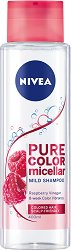Nivea Pure Color Micellar Mild Shampoo - Мицеларен шампоан за боядисана коса - тоник
