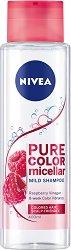 Nivea Pure Color Micellar Mild Shampoo - крем