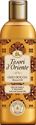 Tesori d'Oriente Amla and Sesame Oils Shower Oil - шампоан