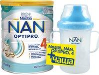 Висококачествена обогатена млечна напитка за малки деца - Nestle NAN OPTIPRO 4 + чаша 210 ml - Метална кутия от 800 g за след 24 месеца - продукт