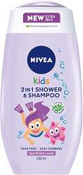 Nivea Kids 2 in 1 Shower & Shampoo - Детски душ гел и шампоан 2 в 1 за момичета - шампоан