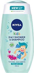 Nivea Kids 2 in 1 Shower & Shampoo - Детски душ гел и шампоан 2 в 1 за момчета - шампоан