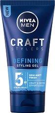 """Nivea Men Craft Stylers Defining Styling Gel - Оформящ гел за коса за мъже с полуматов ефект от серията """"Craft Stylers"""" -"""