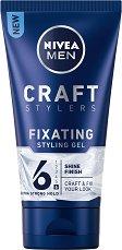 """Nivea Men Craft Stylers Fixating Styling Gel - Фиксиращ гел за коса с лъскав блясък от серията """"Craft Stylers"""" -"""