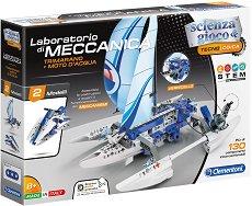 """Лаборатория по механика - Тримаран и Джет - Образователен комплект от серията """"Science and Play"""" -"""