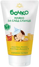 Мляко за след слънце за бебета и деца - С алантоин, алое вера, ментол и витамин E -